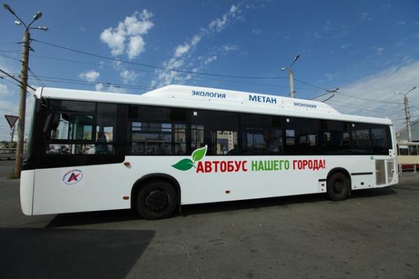 Управлению транспорта нужно до 15 декабря разыграть на торгах 90 городских маршрутов