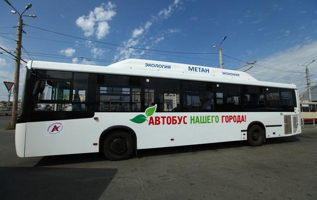 Три компании пожаловались на конкурс по отбору городских перевозчиков