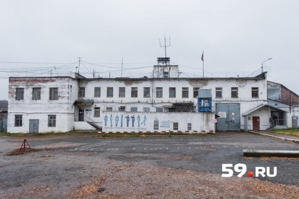 В женском СИЗО №5 содержится 170 арестантов
