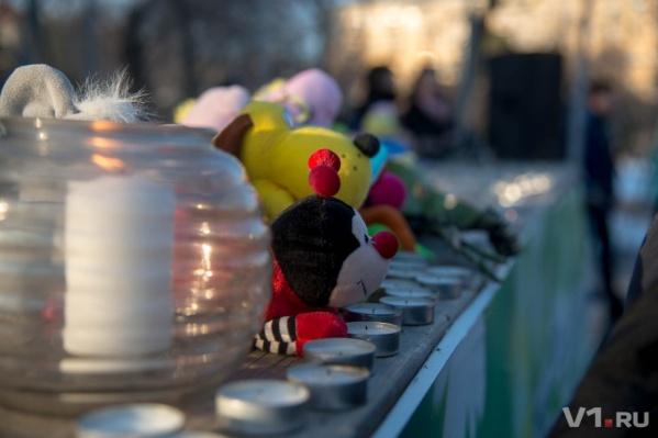 Волжане помянули погибших в Кемерово людей