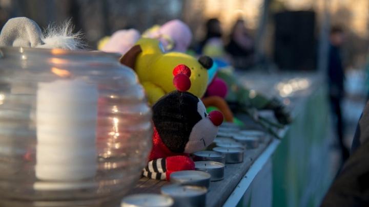 Волгоградская область не объявила траур по погибшим в Кемерово