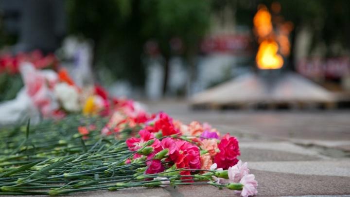 АКБ «Мосуралбанк» (АО) поздравляет северян с Днем Великой Победы
