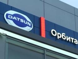 В Ростове открыли первый Datsun