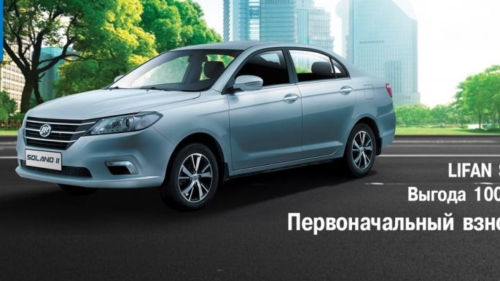 Новые автомобили Lifan Solano II и Lifan X60: июньские выгоды в «Волга-Раст»