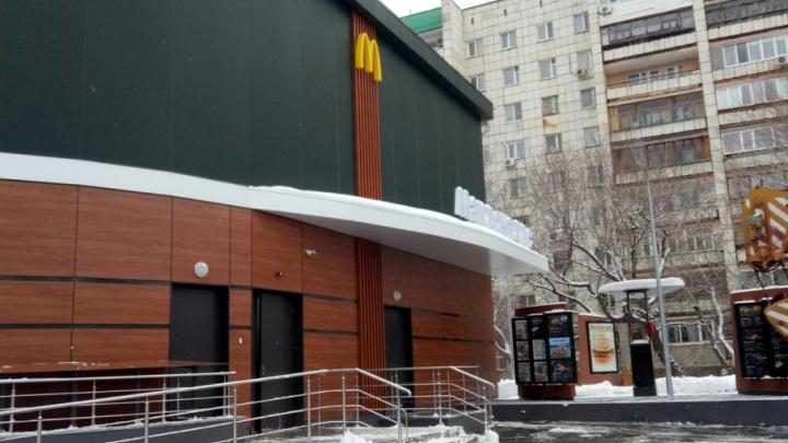 Второй «Макдоналдс» на улице Мориса Тореза откроется в эту субботу
