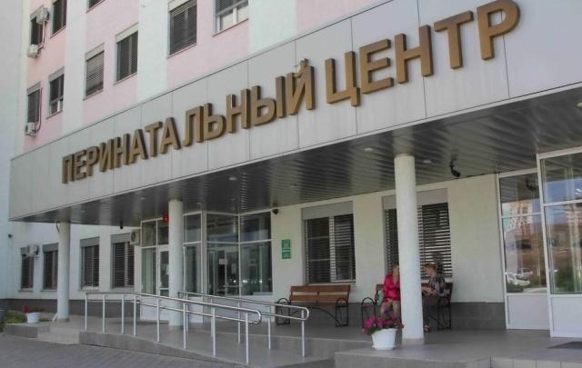 Перинатальный центр №2 готовится отпраздновать пятилетие