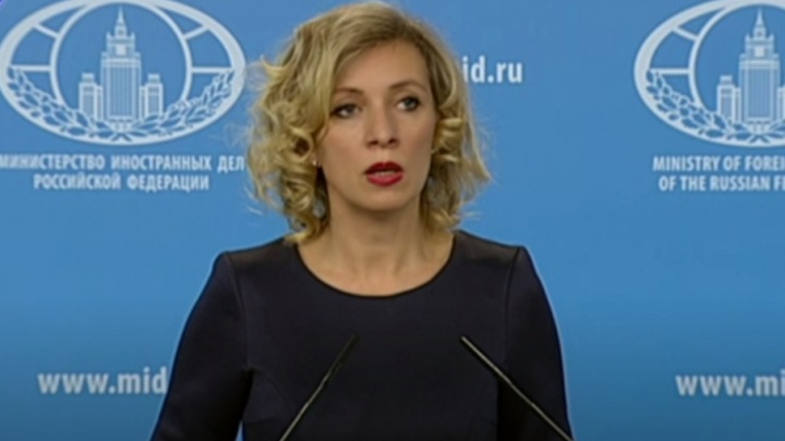 В МИД России прокомментировали ситуацию со смертью пермской модели в Шанхае