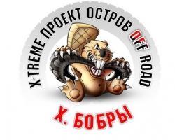Волгоградцев приглашают на «Остров/OFFroad»