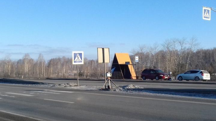 На дорогах Южного Урала появятся новые передвижные камеры