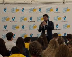 «Ростелеком» стал партнером форума «Молодежная волна»