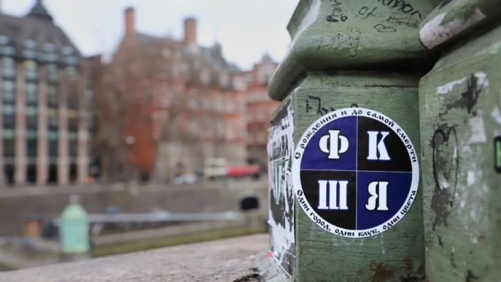 Наши в Лондоне: в столице Великобритании наклеили стикер «Шинника»