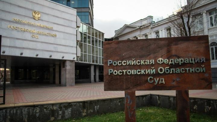 Пересмотрели приговор: областной суд избавил ростовчанку от навязанного ей кредита на косметические услуги