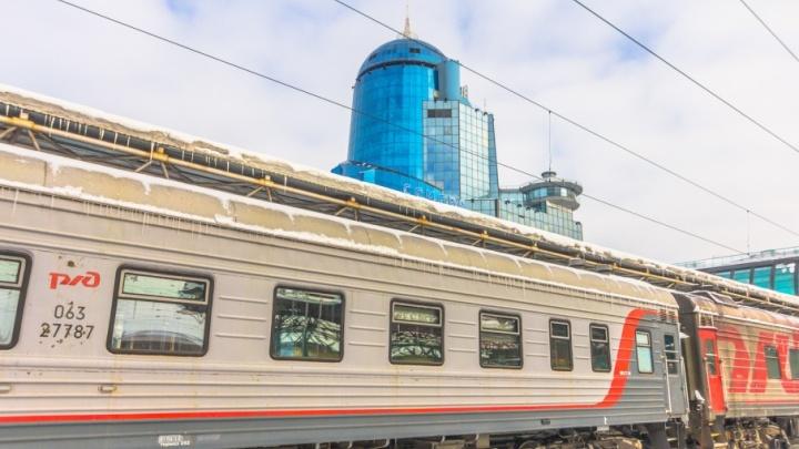В гостях у сказки: из Самары в Великий Устюг пустят дополнительные поезда