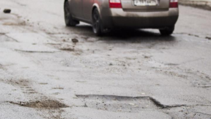 Мэрия Ярославля рассказала, почему не ремонтируют проспект Авиаторов