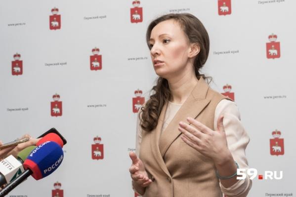 Пермский специализированный дом ребенка произвел на Анну Кузнецову неблагоприятное впечатление