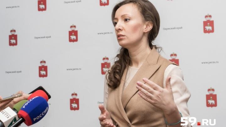 В пермском доме ребенка сменят руководителя после проверки детского омбудсмена РФ