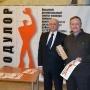 На главном архитектурном конкурсе региона победил проект города-спутника Челябинска