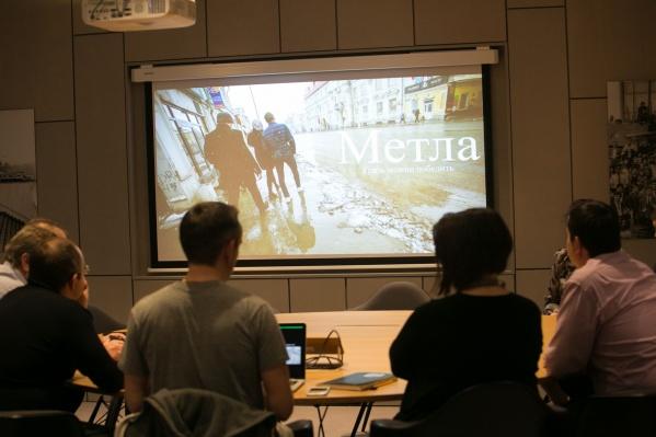 """Участники """"Метлы"""" верят, что можно сделать Екатеринбург чистым."""