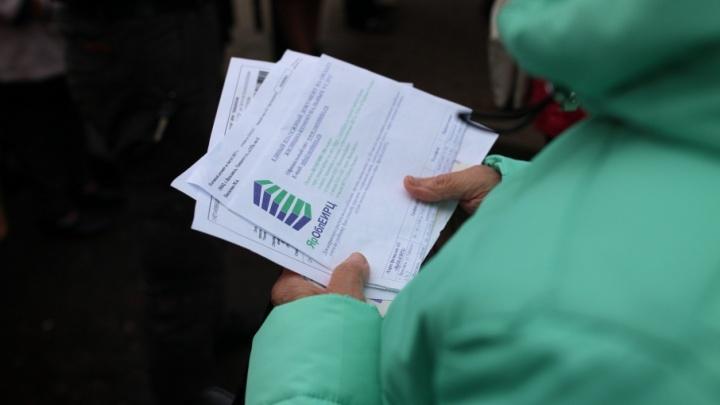 Депутаты запретят посредников при оплате коммунальных услуг