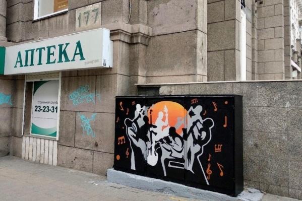 Новый арт-объект появился около дома по проспекту Ленина, 54