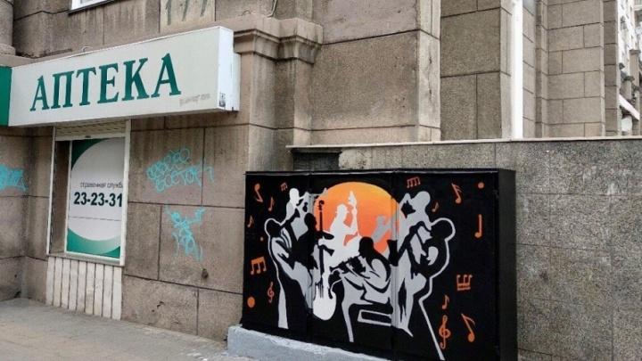 «Памяти Игоря Бурко»: на Кировке появился полуночный джаз-банд