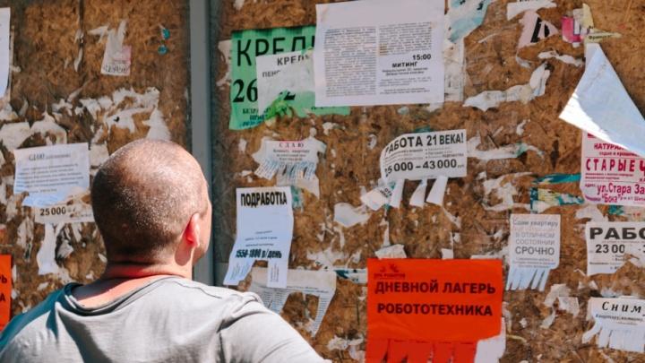 В Самаре до ноября снесут и спрессуют еще 87 рекламных конструкций