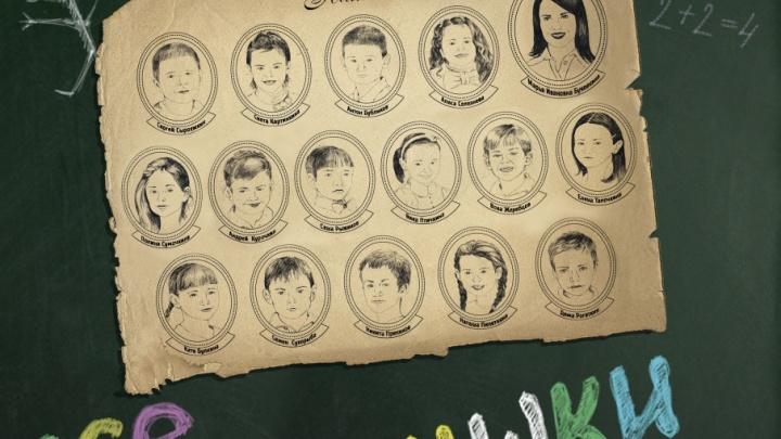 «Все мальчишки – дураки...»: Молодежный театр отметит начало учебного года спектаклем
