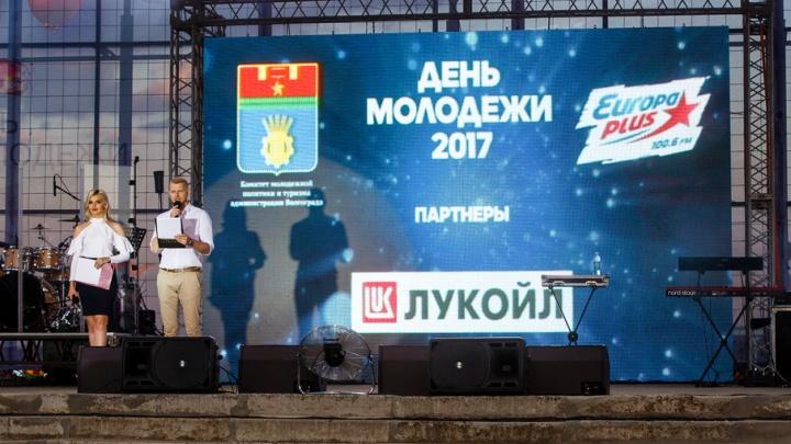 Волгоградцы отметили День молодежи праздничным концертом и танцами на набережной