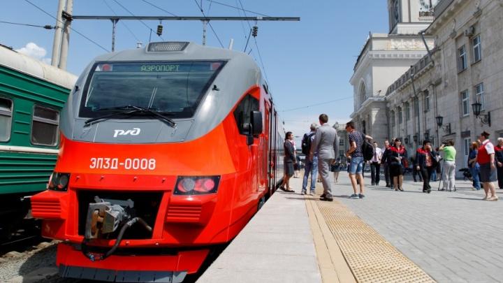 Из волгоградского аэропорта выпустили первый электропоезд до вокзала