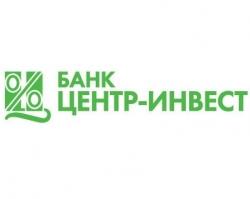 На Дону каждая седьмая ипотека выдана банком «Центр-инвест»