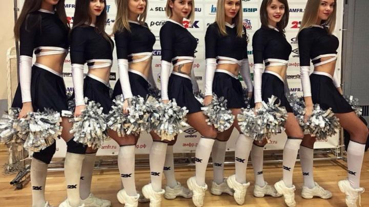 Сайт 72.ru ищет девушек в группу поддержки на матч МФК «Тюмень»