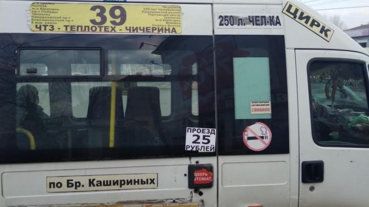 Дошло до оскорблений: челябинские маршрутчики продолжают поднимать цены на проезд