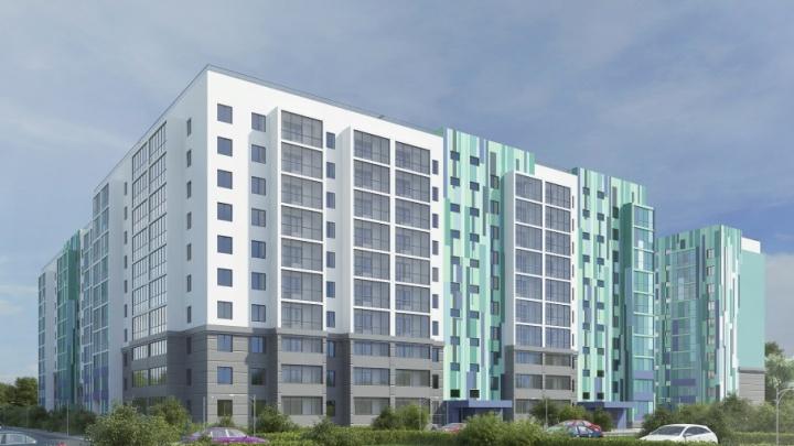 Инвестиции в кислород: квартиры в «Квартале О2» можно купить меньше, чем за 900 тысяч