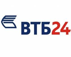 ВТБ24 увеличил максимальную сумму ипотеки для военнослужащих