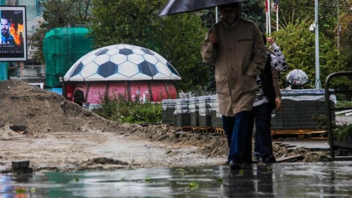 Выходные в Ростове будут дождливыми и пасмурными