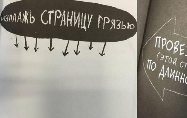 Полиция изъяла из тюменских книжных магазинов несколько «подозрительных» блокнотов