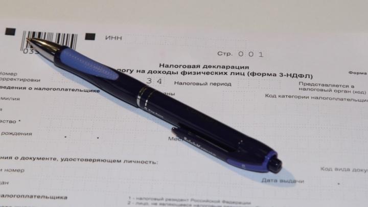 В Архангельске придумали свою «налоговую амнистию»