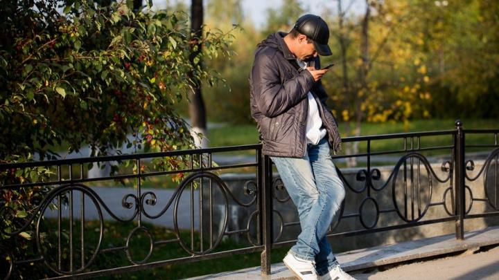 Бесплатный Wi-Fi появился в 114 деревнях и селах Тюменской области