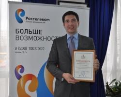 «Ростелеком» организовал благотворительный шахматный вечер «Мелодия игры»