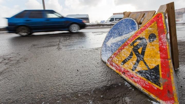 «Комдорстрой» ищет желающих содержать дороги Волгограда
