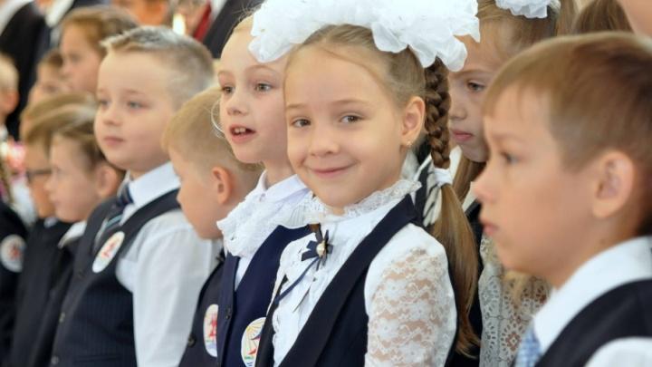 Первоклассниками станут около 13 тысяч детей в Поморье