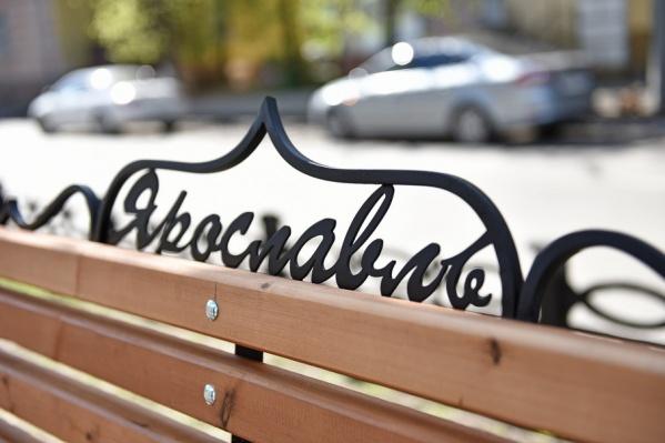 Ко Дню города Ярославль заставят арт-объектами
