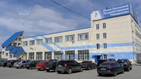 В миасском филиале ЮУрГУ появилась лаборатория и спортивный комплекс