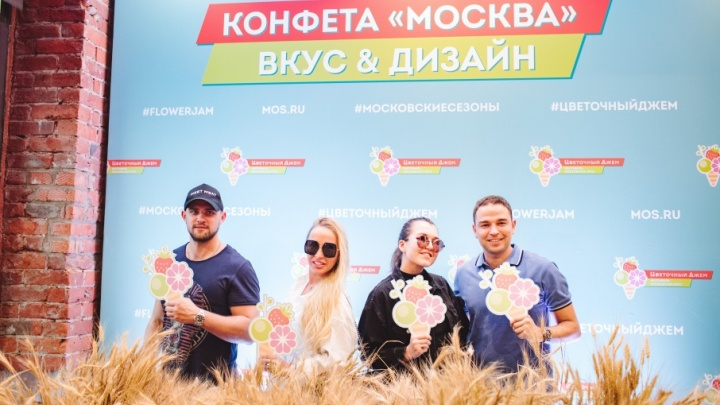 Волгоградцы приняли участие в выборе главной конфеты Москвы