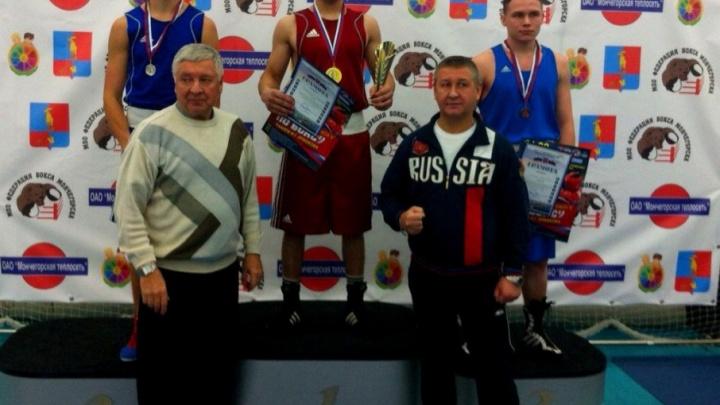 Две золотые медали завоевали боксеры Архангельской области на всероссийских соревнованиях