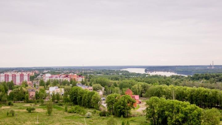 Жителям Ярославской области запретили дарить недвижимость друзьям из-за границы