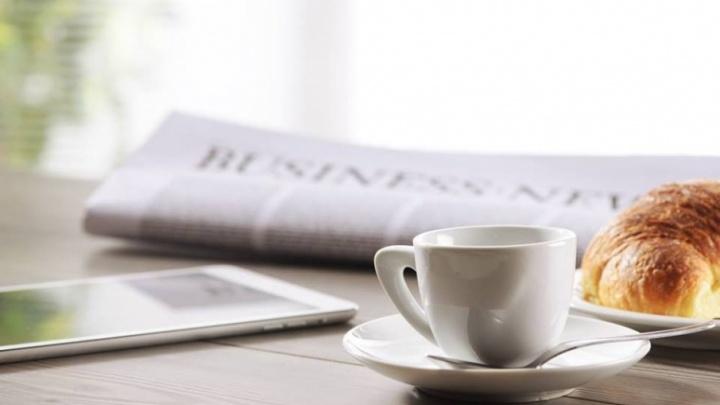 Бесплатный бизнес-завтрак от «БКС Премьер»: ставки по вкладам, инвестиции со 100% защитой