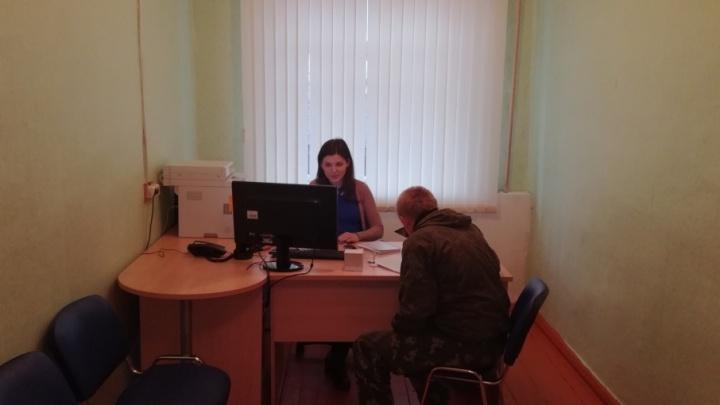 В Малошуйке открылся офис многофункционального центра