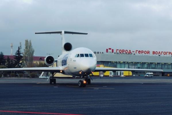 Перед ЧМ-2018 аэропорт Волгоград предпринимает беспрецедентные меры безопасности