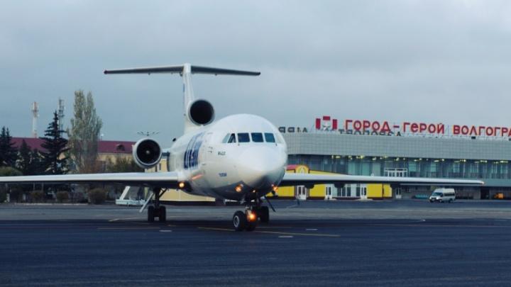 Паспорта прилетающих в Волгоград болельщиков ЧМ-2018 будут проверять на следы взрывчатки